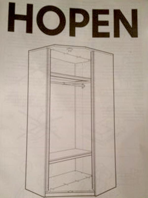 Im Handumdrehen zum maßgeschneiderten Einbauschrank | New Swedish Design